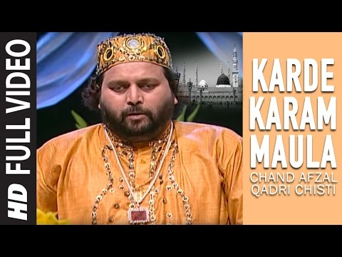 Karde Karam Maula Islamic Song Full (HD) | Feat. Chand Afzal Qadri Chishti | Aamin Summa Aamin