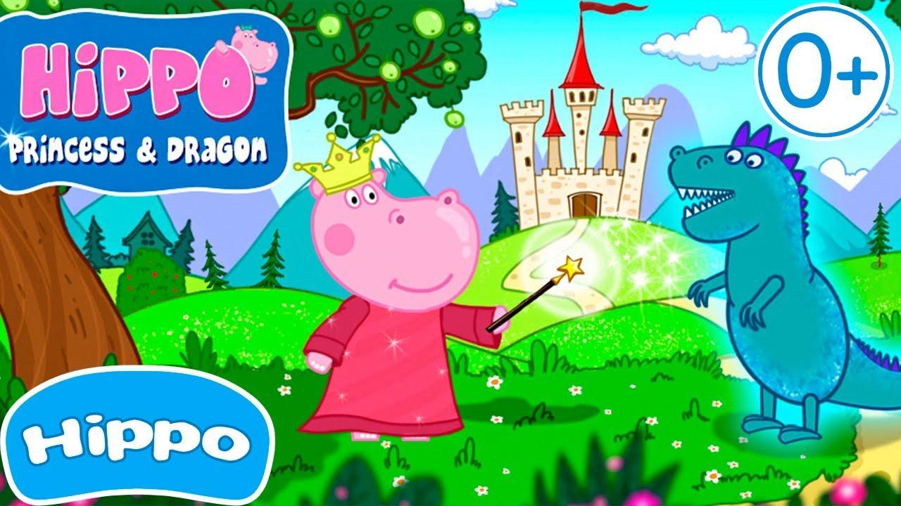Гиппо 🌼 Принцесса и ледяной Дракон 🌼 Обзор игры (Hippo ...