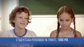 Участь Президента України в урочистостях з нагоди 28-ї річниці Незалежності України
