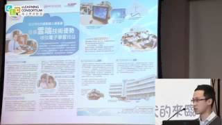 Publication Date: 2013-04-08 | Video Title: ELC Education 2.9 分享 - 慈幼學校 李安