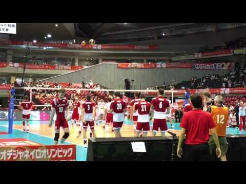 Warmup : Volleyball Poland vs France at OQT in Tokyo 2016
