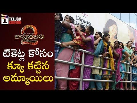 Baahubali 2 Lady Fans Hungama at Prasads IMAX   Prabhas   Rana   Anushka   Tamanna   Rajamouli