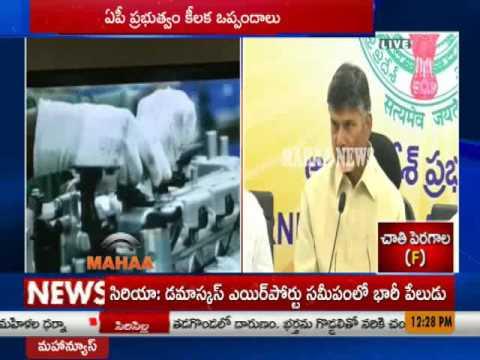 AP CM Chandrababu Naidu Speaks To Media After Sign MoU With KIA Motors | Vijayawada | Mahaa News