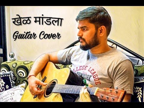 Khel Mandala (खेळ मांडला ) | Natarang (नटरंग)| Marathi Guitar cover