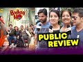 Download Badhaai Ho PUBLIC REVIEW | First Day First Show | Ayushmann Khurrana, Sanya Malhotra, Neena Gupta