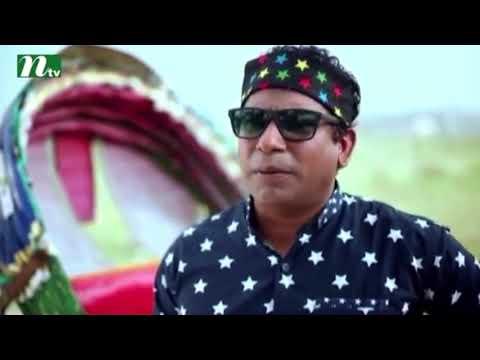 মোশাররফ করিম ও আ খ ম হাসানের অসাধারন একটি ফানি ভিডিও | NTV Natok Funny