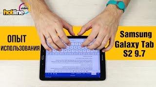 Опыт использования планшета Samsung Galaxy Tab S2 9.7(Цена и характеристики Samsung Galaxy Tab S2 9.7: http://hotline.ua/computer-planshety/samsung-galaxy-tab-s2-32gb-lte-black-sm-t815nzke/ Отзывы и ..., 2015-10-12T14:45:43.000Z)