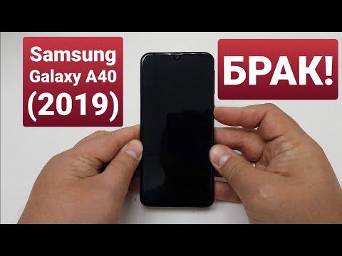 SAMSUNG GALAXY A40 (2019) SM-A405FM/DS Not Turn On, Not Charge / не включается, не заряжается