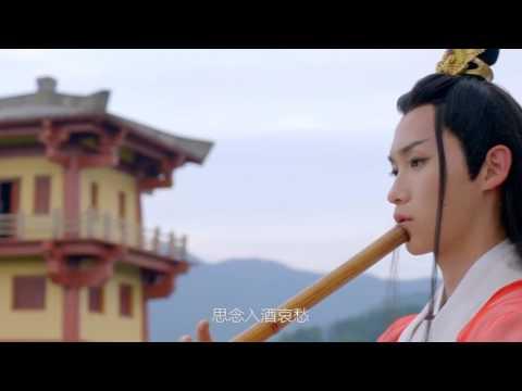 [ENG/CC/PINYIN] 何求 (He Qiu) - 査杰 (Cha Jie)