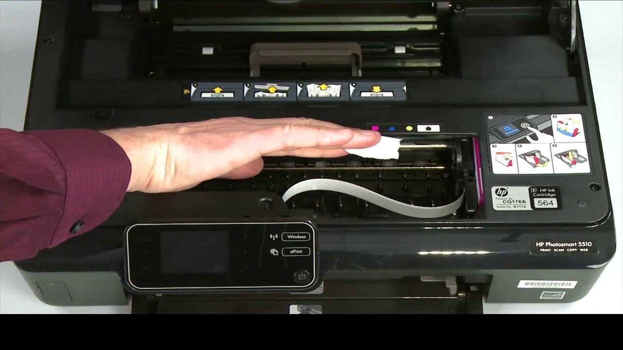 Problemen Met Papier Oppakken Oplossen Hp Photosmart