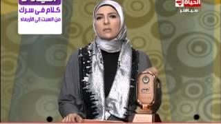 الدين والحياة - مقدمة دعاء فاروق عن حصولها على جائزة أفضل مقدمة برامج دينية - Aldeen wel hayah