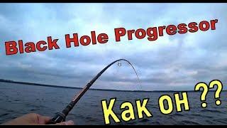 Спиннинг Black Hole Progressor РАЗЛОВЛЕН Рыбалка на большой глубине