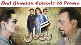 Bud Gumaan Episode 46 Promo HD HUM TV Drama 22 November 2016 #SafiProductions