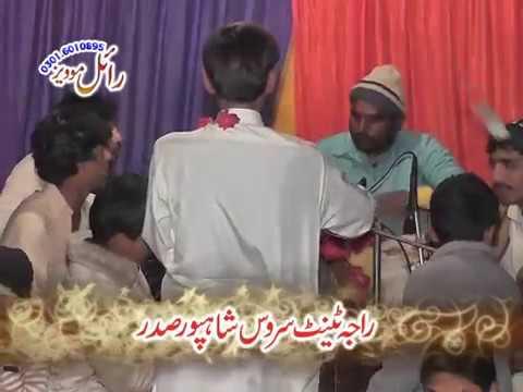 azhar abbas khushabi S raja studo