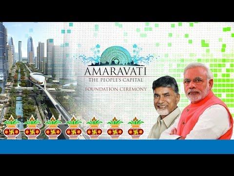 Amaravati Foundation Ceremony Live