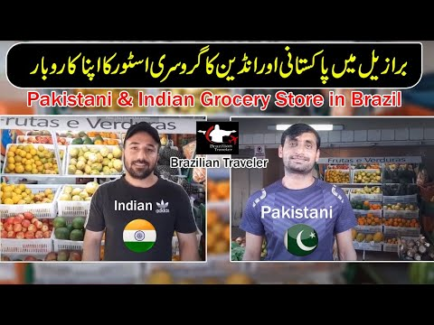 Pakistani & Indian Grocery Store in Brazil | Small Business in Brazil | Punjabi | Punjabi In Brazil