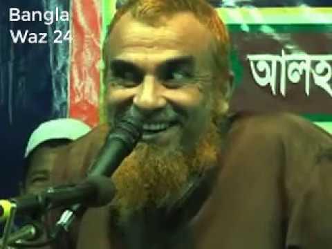 Dr. Allama Mufti Sayed Nazrul Islam 22 Hazari 1| ড. আল্লামা মুফতি  সৈয়দ নজরুল ইসলাম ২২ হাজারী