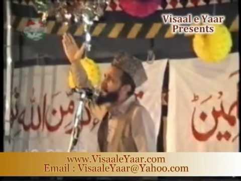 URDU NAAT( Aaj Mehfil Hai)MUHAMMAD Ali Zahoori.By Visaal