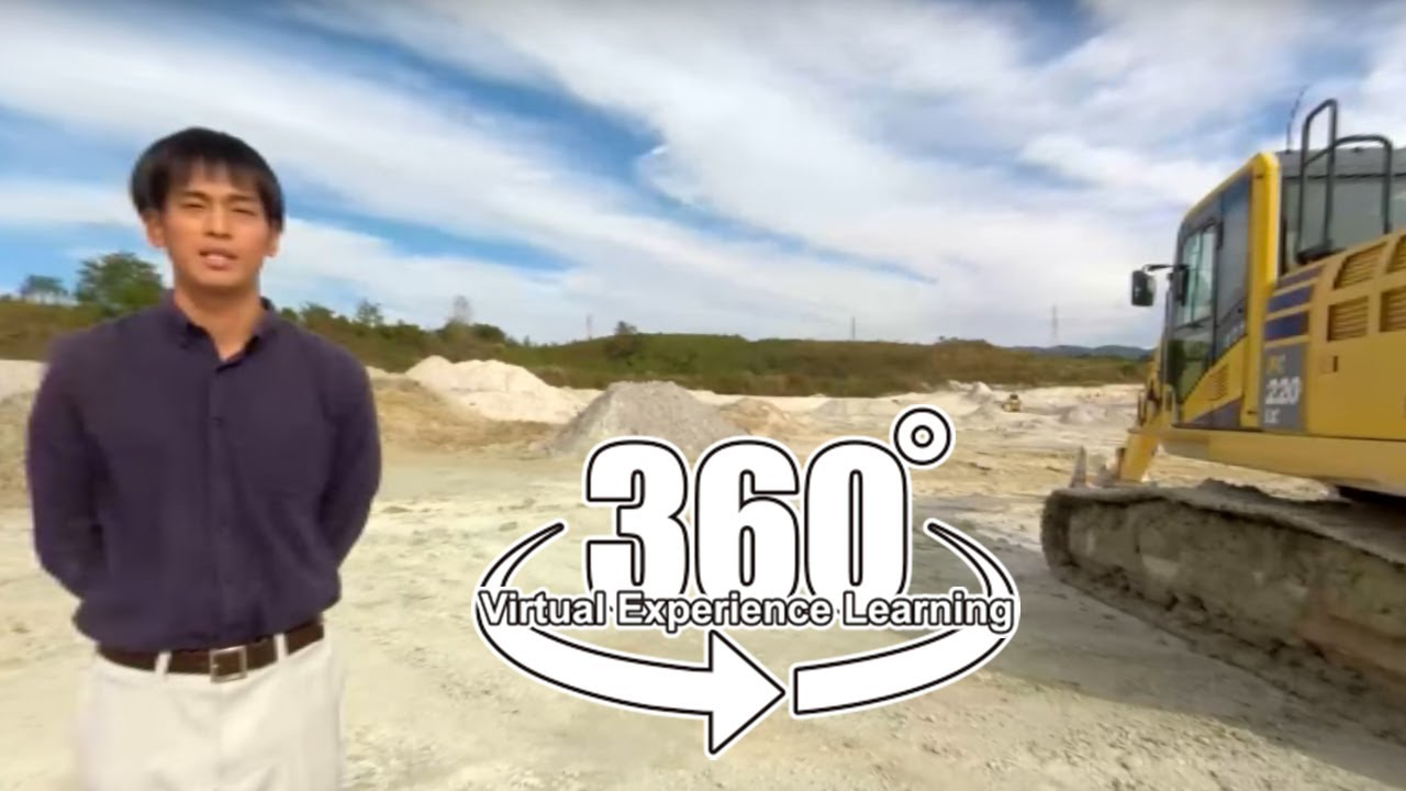 【3D-360°】 瀬戸陶土採掘場 | 愛知県瀬戸市 採掘業