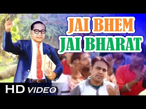 Jai Bhim Song - Jai Bhim Jai Bharat DJ MIX | Gajendra Ajmera | FULL HD VIDEO | Drar