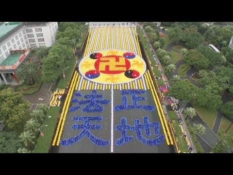 7000 Attend Falun Dafa Conference in Taipei
