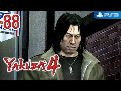 Yakuza 4 【PS3】 #88 │ Final: Requiem