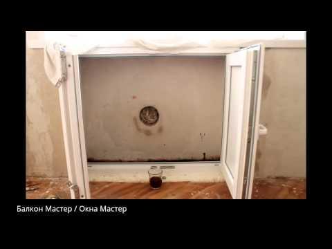 Хрущевский холодильник под окном