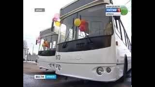Сегодня исполняется 54 года с того момента, как в Брянске был открыт первый троллейбусный маршрут