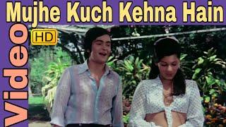 Mujhe Kuch Kehna Hai | Lata Mangeshkar, Shailendra Singh | Bobby | Rishi Kapoor, Dimple Kapariya |HD