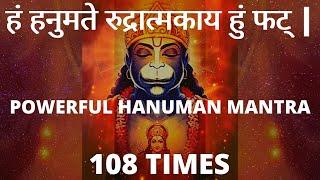 Powerful Hanuman Mantra -  Han Hanumate Rudratmakaya Hum Phat - Hanuman Rudra Mantra 108 TIMES