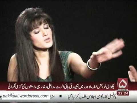 Zara Sheikh, On The Hot Seat