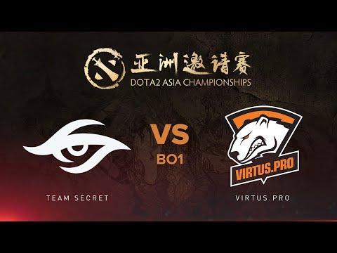 [MUST SEE] Team Secret vs Virtus.pro - DAC 2018 - VP vs Team Secret