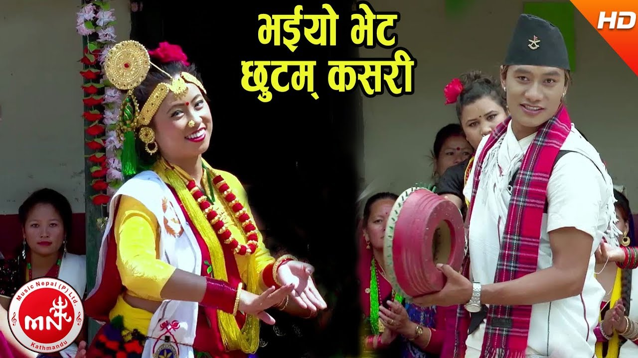 Download New Lok Dohori 2074/2017 | Bhaiyo Bheta - Hemanta Ale & Suman Thapa Magar | Hemanta  Ale & Sabita