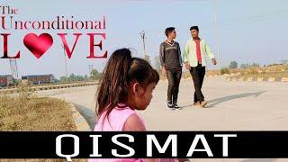 Qismat 2    Little Girl Story   qismat badalti    Song By Ammy Virk