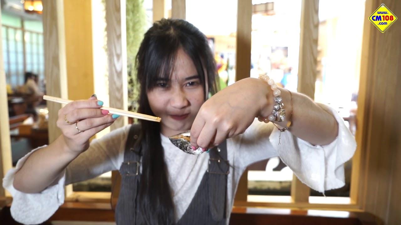 """""""ยามาโต้"""" ร้านอาหารญี่ปุ่น เชียงใหม่ บุฟเฟต์อาหารญี่ปุ่นอิ่มไม่อั้น"""