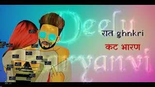 Haar Shingar || #New Haryanvi Whatsapp Status 2019 #MasoomSharma #SonikaSingh #Akjatti
