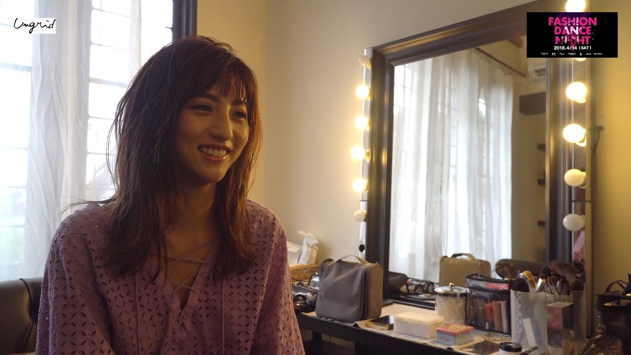 FASHION DANCE NIGHT 堀田茜インタビュー映像