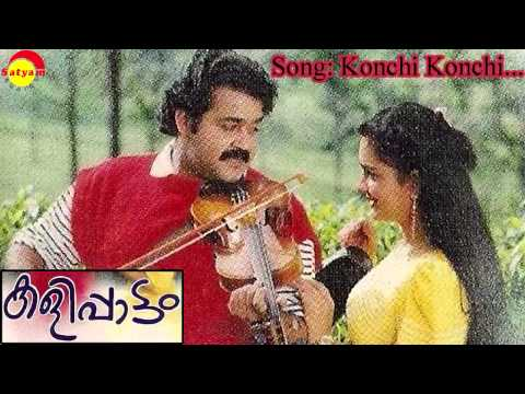 Konji Konji Kiliye Lyrics - Kalippattam Malayalam Movie Songs Lyrics