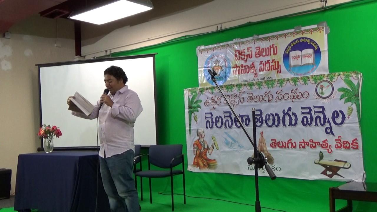 TANTEX - NNTV 116th - 38th TX Sahitya Vedika - Sree Basabattina - Vesavi Vana Pustaka Parichayam