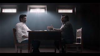 Vikram Vedha Vijay Sethupathi intro surrendering Movie Scene HD