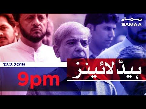 Samaa Headlines - 9PM - 12 February 2019