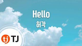 [TJ노래방 / 여자키] Hello - 허각 ( - ) / TJ Karaoke