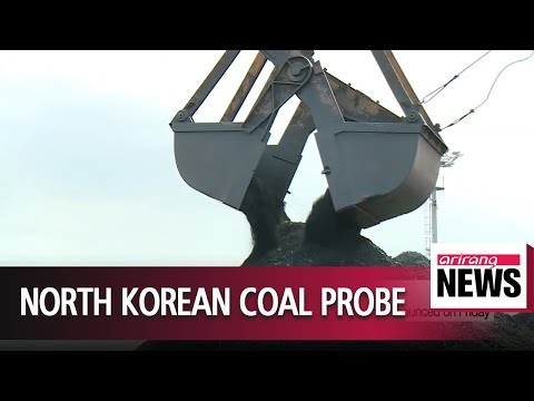 Results of North Korean coal import investigation to be announced on Friday