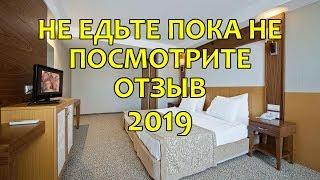 Отзывы об Отеле MC BEACH RESORT 5* 2019 в Турции