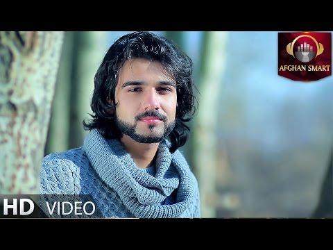 Jamshid Sakhi - Ho Khoda OFFICIAL VIDEO