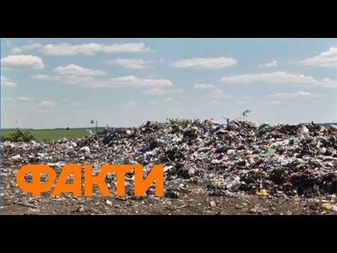 10 тысяч гектаров свалок: Украина утопает под отходами