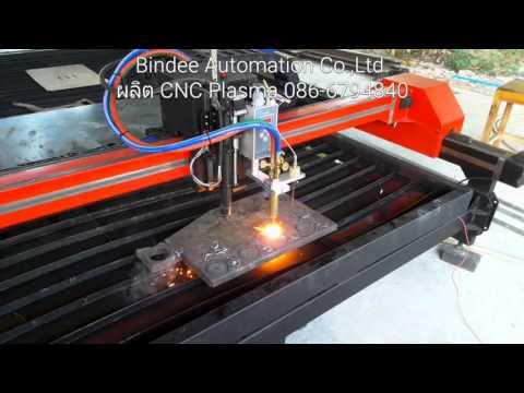 CNC Plasma + Oxy Fuel Gas torch