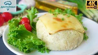 А вы знали, что ПЮРЕ можно готовить так? ☆ Безумно вкусный УЖИН ☆ Необычная запеканка