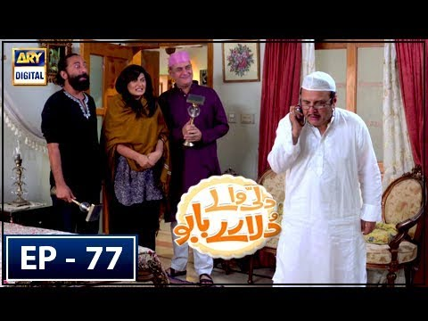 Dilli Walay Dularay Babu - Ep 77 - 24th March 2018 - ARY Digital Drama