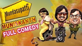 Mundasupatti Tamil Movie | Back To Back Comedy Scenes | Vishnu | Nanditha